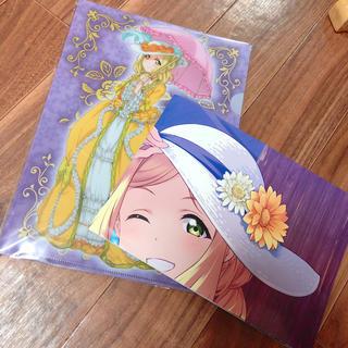 小原鞠莉♡ポスター&クリアファイルセット(ポスター)