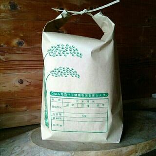 平成29年産ヒノヒカリ 玄米 20㌔(米/穀物)