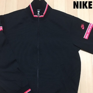 ナイキ(NIKE)の#3924 NIKE ナイキ インターナショナル 黒タグ ジャージ(ジャージ)