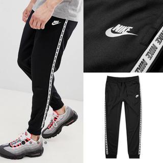 ナイキ(NIKE)のNIKE トラックパンツ M ラインパンツ adidas(その他)