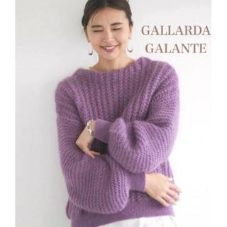 ガリャルダガランテ(GALLARDA GALANTE)の今季タグ付き♡jane smith メゾンエウレカ CLANE meer rhc(ニット/セーター)