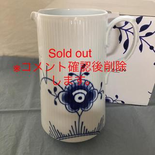 ロイヤルコペンハーゲン(ROYAL COPENHAGEN)のほぼ新品 ロイヤルコペンハーゲン 新作 ブルー メガ ジャグ ピッチャー 花瓶(食器)