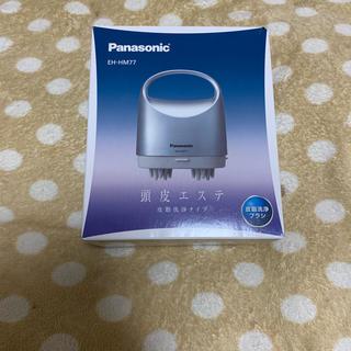 Panasonic - 新品未使用☆EH-HM77☆