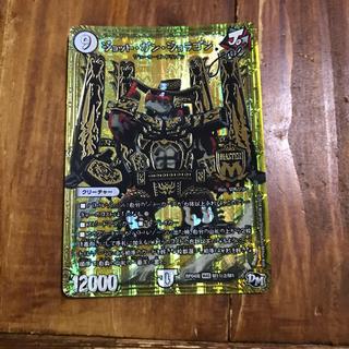 デュエルマスターズカード(カード)