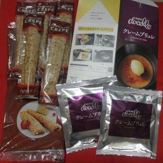 コストコ(コストコ)のクレームブリュレ2個&チョコレートクレープ5個セット コストコ(菓子/デザート)