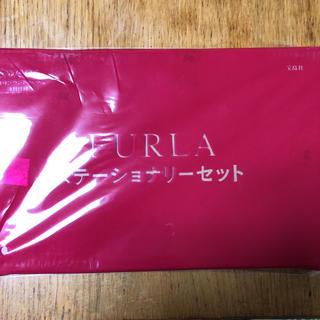 フルラ(Furla)のFURLA 付録(ノート/メモ帳/ふせん)