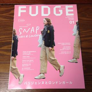 FUDGE☆1月号