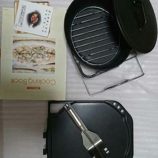 ノーリツ(NORITZ)のノーリツ(ハーマン)ダッチオーブン&おまけピザプレート(中古品)(鍋/フライパン)