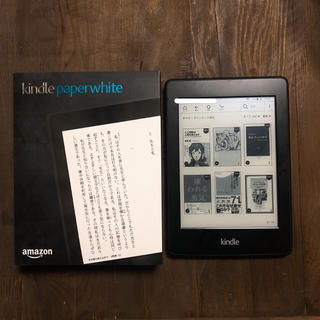 Kindle Paperwhite (第6世代) Wi-Fi(電子ブックリーダー)