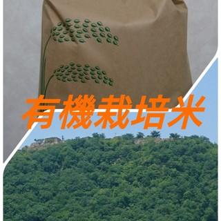 えゆきり様専用(米/穀物)