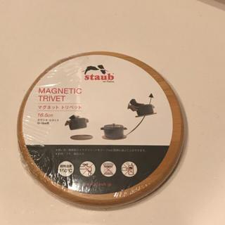 STAUB マグネットトリベット 16.5cm ラウンド