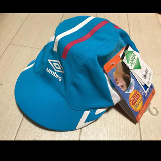 アンブロ(UMBRO)のサッカー 帽子 ジュニア アンブロ 未使用(その他)
