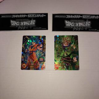 ドラゴンボール(ドラゴンボール)のドラゴンボール超カード(カード)
