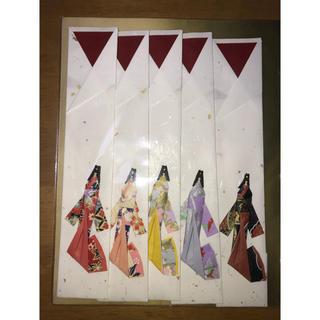 手作り箸袋(雑貨)