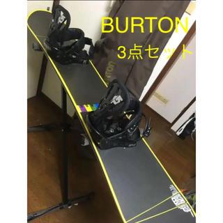 BURTON - 美品BURTON DOMINANT / FREESTYLE スノボ 3点 セット
