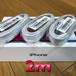 アップル(Apple)の純正 ライトニングケーブル 2m Apple iPhone充電器 (バッテリー/充電器)