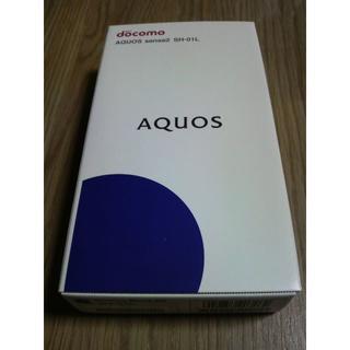 シャープ(SHARP)のdocomo AQUOS sense2 アクオス センス2 スマホ(スマートフォン本体)