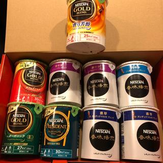 ネスレ(Nestle)のネスレ バリスタアイ 11個セット(コーヒー)