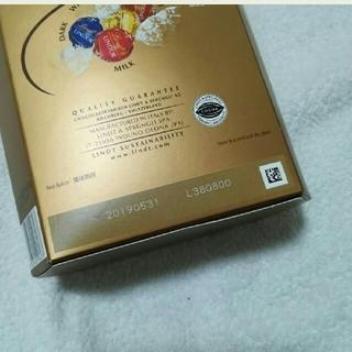 リンツ(Lindt)の30個⭐安心段ボール発送 甘口3種⭐リンツチョコレート(菓子/デザート)
