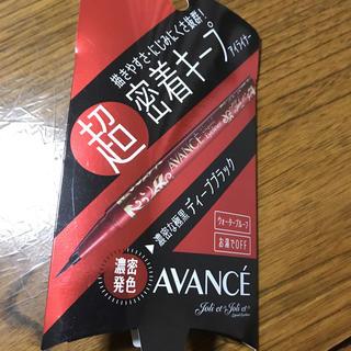 アヴァンセ(AVANCE)のアヴァンセ ジョリ・エジョリ・エディープブラック 新品(アイライナー)