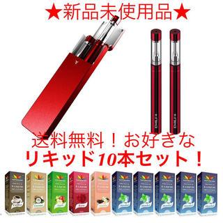 電子タバコ EMILI MINI+レッド+リキッド10本付き!エミリミニプラス