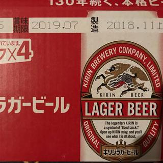 キリン(キリン)のキリンラガービール 500ml 24本(ビール)