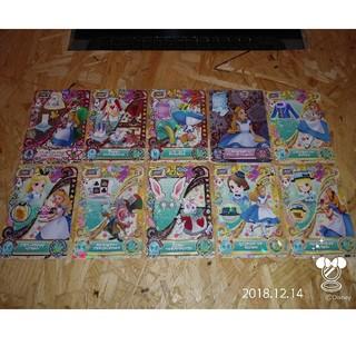 バンダイ(BANDAI)のディズニーキャッスル カード アリス(カード)