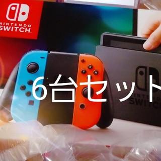 任天堂 - Nintendo Switch ニンテンドースイッチゲーム機本体6台セット