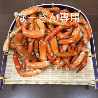 カニ  (石蟹の脚)  1k×2(魚介)