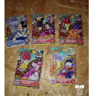 バンダイ(BANDAI)のディズニーキャッスル カード 5枚セット(カード)