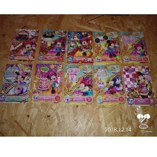 バンダイ(BANDAI)のディズニーキャッスル カード ミニー(カード)
