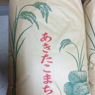 【クロスケ5389様 専用】平成30年度あきたこまち精米20kg(米/穀物)