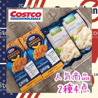 コストコ(コストコ)のマカロニチーズ&マッシュポテト♡2種4品(その他)