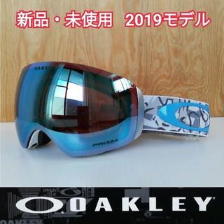 オークリー(Oakley)の【OAKLEY FLIGHT DECK XM 最新2019モデル】ゴーグル(アクセサリー)