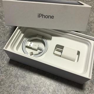 アップル(Apple)の充電器 iPhone(バッテリー/充電器)