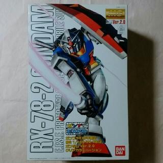 バンダイ(BANDAI)のガンプラ MG ガンダム Ver.2.0 クリアカラーバージョン(模型/プラモデル)