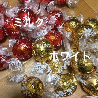 リンツ(Lindt)のリンツ チョコレート  ホワイト・ミルク  30個(菓子/デザート)