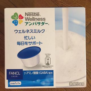 ネスレ(Nestle)のネスレウェルネス ウェルネスミルク FANCL GABA配合(その他)