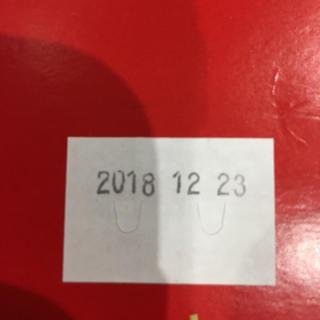 コストコ(コストコ)のコストコ☆ピュアバターマドレーヌ15個(菓子/デザート)