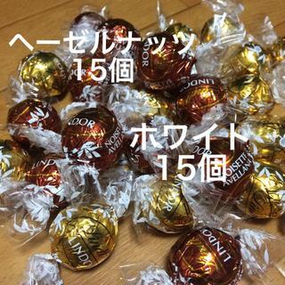 リンツ(Lindt)のリンツ チョコレート  ホワイト・ヘーゼルナッツ  30個(菓子/デザート)