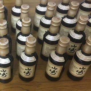 サントリー(サントリー)の山崎 12年 ミニボトル  10本(ウイスキー)