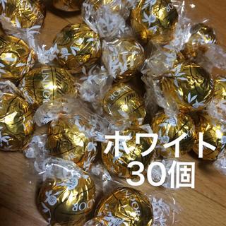 リンツ(Lindt)のリンツ チョコレート  ホワイト  30個(菓子/デザート)