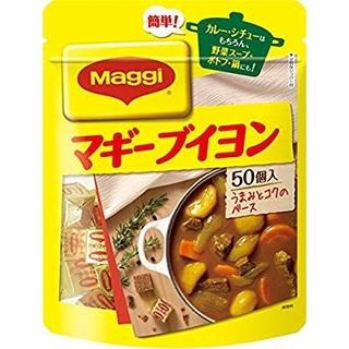 ネスレ(Nestle)の未開封 ネスレマギーブイヨン 50個×3袋(調味料)