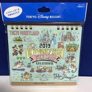 ディズニー(Disney)の卓上カレンダー パークファンマップ ディズニー(カレンダー/スケジュール)