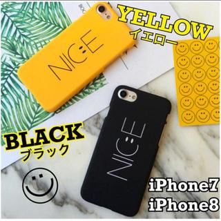 iPhone7 iPhone8 〔ブラック〕スマイル NICE ハードケース(iPhoneケース)