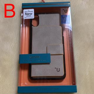 iPhone X / XS 用ハードケース(iPhoneケース)