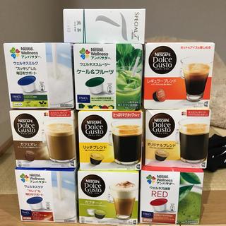 ネスレ(Nestle)のネスレ アンバサダー グスト(コーヒー)
