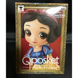 ディズニー(Disney)のQposket petit  ディズニープリンセス フィギュア 白雪姫(キャラクターグッズ)
