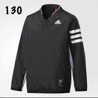 アディダス(adidas)の新品未使用 アディダス 130㎝ プルオーバージャケット 裏起毛 ロゴ JKL(ウェア)