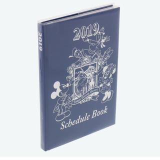 ディズニー(Disney)の青 スケジュール帳 手帳 ディズニー(カレンダー/スケジュール)